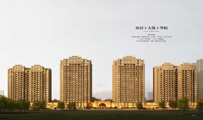 海宁鸿翔·铜锣湾