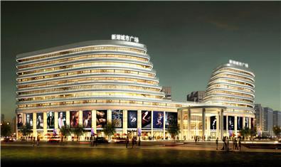 衢州新湖景城城市广场