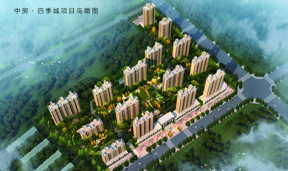 淄博中房·四季城